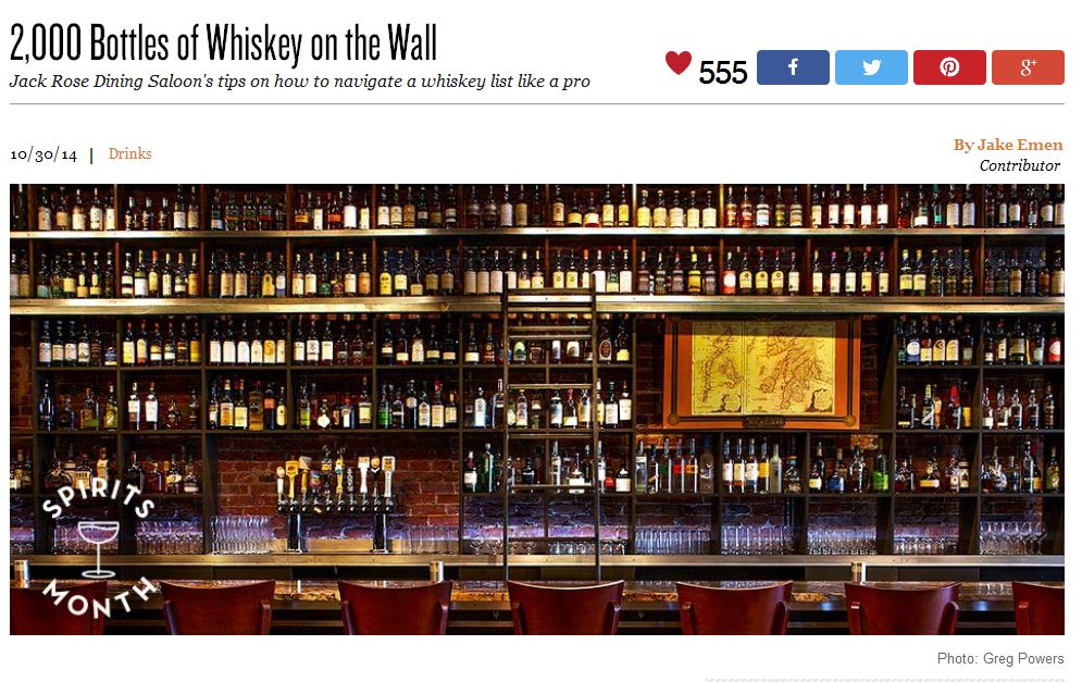 Talking Whiskey at Tasting Table: Surviving a 2,000 Bottle Whiskey List