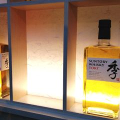 New Whisky: Suntory Toki Blend Unveiled at New York Event