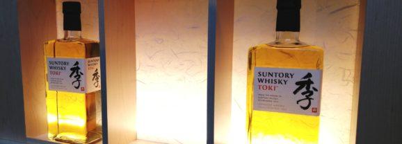 New Whisky: Suntory Toki Blend Unveiled at New York Event
